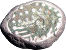 Gadhaiya Paisa - Inscribed (Malwa Region) – revers