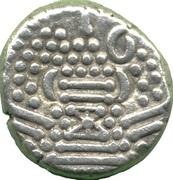 Gadhaiya paisa Chaulukya (950-1050) – revers