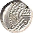 Gadhaiya Paisa   Chavadas of Gujarat (760-950AD) – revers