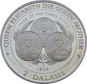 2 Dalasis (Année des trois Rois) – revers