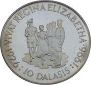 10 Dalasis (Inspection de la garde d'honneur) – revers