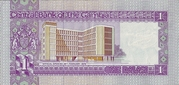 1 Dalasi - Opening of the Central Bank of The Gambia's Building. – revers