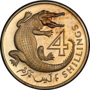 4 shillings - Elizabeth II (2ème effigie) -  revers