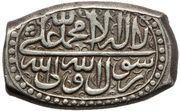 1 Minaltun - Fath 'Ali Shah (Type F) – avers