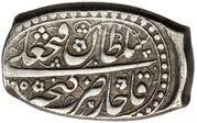 1 Minaltun - Fath 'Ali Shah (Type F) – revers