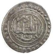 1 Abbasi - Shahverdi Khan (Ganja) – avers