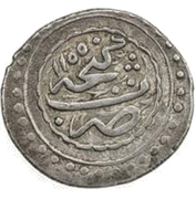 1 Abbasi - Shahverdi Khan (Ganja) – revers