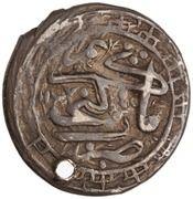 1 Abbasi (Type B; in the name of Karim Khan Zand, 1751-1779; Ganja) – revers