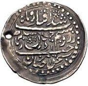 Abbasi (Type C; in the name of Karim Khan Zand, 1751-1779; second standard; Ganja) – avers