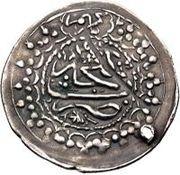 Abbasi (Type C; in the name of Karim Khan Zand, 1751-1779; second standard; Ganja) – revers