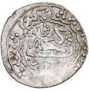 1 Abbasi - Muhammad Hasan Khan (Ganja) – revers