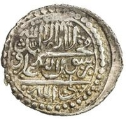 1 Abbasi - Ja'far al-Jawwad (Type E1; Ganja) – avers