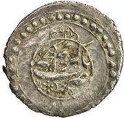1 Abbasi - Ja'far al-Jawwad (Type E1; Ganja) – revers