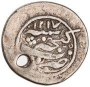 1 Abbasi - Fath 'Ali Shah (Type F2; Ganja) – revers