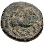 Bronze Æ19 (Gargara) – revers