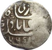 Timsha - Girvan Yuddha (Garhwal) – avers