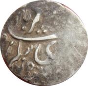Timsha - Girvan Yuddha (Garhwal) – revers
