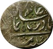 Timsha - Lallat Shah (Garhwal) – avers