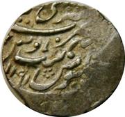Timsha - Lallat Shah (Garhwal) – revers