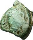 Bronze EIVICIACOS au taureau et à l'épi (Suessiones) – avers