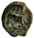 Hémiobole au taureau (Massalia, tête à droite au Κ sous le menton, ΜΑΣΣΑ ΞΤΘ au taureau chargeant à droite) – revers