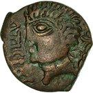 Bronze ATISIOS REMO (Remi) – avers