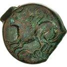 Bronze ATISIOS REMO (Remi) – revers