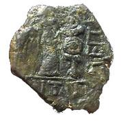 Petit bronze à la Victoire - Antipolis - Antibes – revers