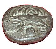 Bronze au sanglier des Aulerques Éburovices – avers