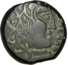 Bronze aux oiseaux et au serpent (Carnutes) – avers