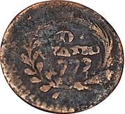4 denari – revers