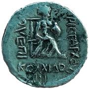 Aristarchus Colchi Drachm – revers