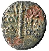Chalkos-Mithridates VI Eupator – revers