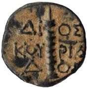 Dichalka - Dioskuria ( Mithridates VI Eupator) – revers