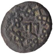Irregular AE (Giorgi III with Tamar) – avers