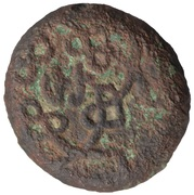 Irregular AE (Giorgi III with Tamar) – revers