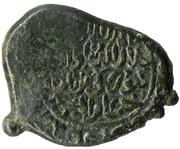 Irregular AE - Giorgi IV Lasha – revers