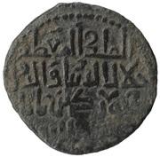 "Regular AE - Giorgi IV Lasha (""Javakhtupali"") – revers"