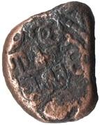 Irregular AE - Giorgi IV Lasha ( Mule: obv - G.IV` obv., rev - Tamar` obv.) ) – avers
