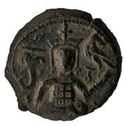 Irregular AE - Giorgi III ( falcon in the right hand) – avers