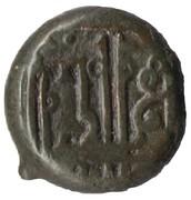 Irregular AE (Type 1)-Giorgi III – avers