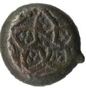 Irregular AE (Type 1)-Giorgi III – revers