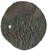 Irregular AE (Type 2)-Giorgi III – revers