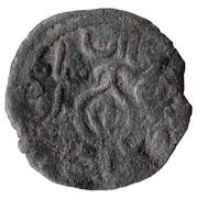 AE-Davit Narin (Dmanis mint.Type 2.Qoronikon on the both obv. &rev.) – avers