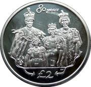 2 Pounds - Elizabeth II (1953 Royal family portrait) – revers