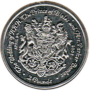 2 Pounds - Elizabeth II – revers