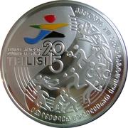 10 Lari (Festival olympique de la jeunesse européenne Tbilissi 2015) – avers