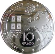 10 Lari (Festival olympique de la jeunesse européenne Tbilissi 2015) – revers