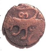 Puli - Teimuraz II – avers
