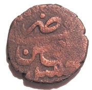 Puli - Teimuraz II – revers